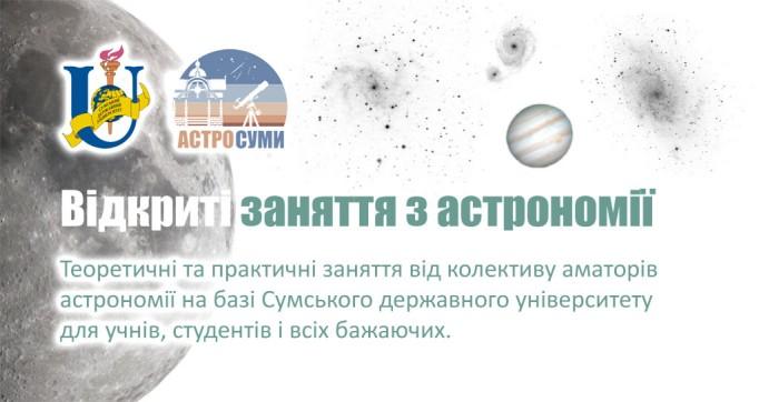 Буклет_site