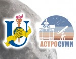 Теоретичне і практичне заняття з астрономії 23 квітня