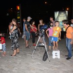 Вечір астрономії 15 серпня